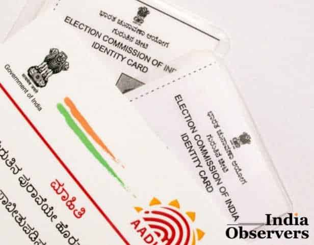 Aadhaar card which is issued by Government of India as an identity card