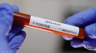 coronavirus vaccine claims to have made a breakthrough