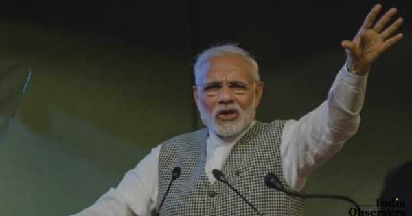 PM Narendra Modi during the speech