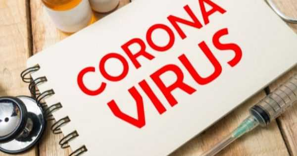 Trump fears for Election due to Corona Virus outbreak