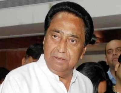Politician_Kamal_Nath