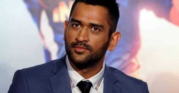 Former Indian Captain MS Dhoni made a partnership with Khatabook