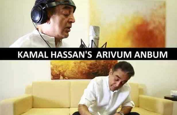 Kamal_Hassan
