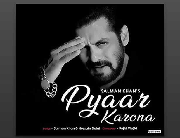 PyaarKarona_SalmanKhaan