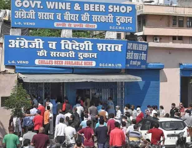 Liquor_Shops