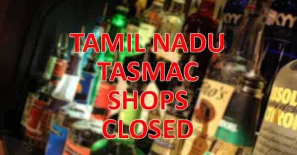 Tamilnadu_Tasmac