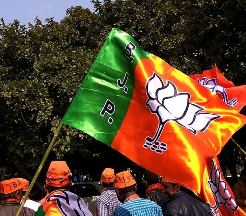 Bjp supporters carrying their flag