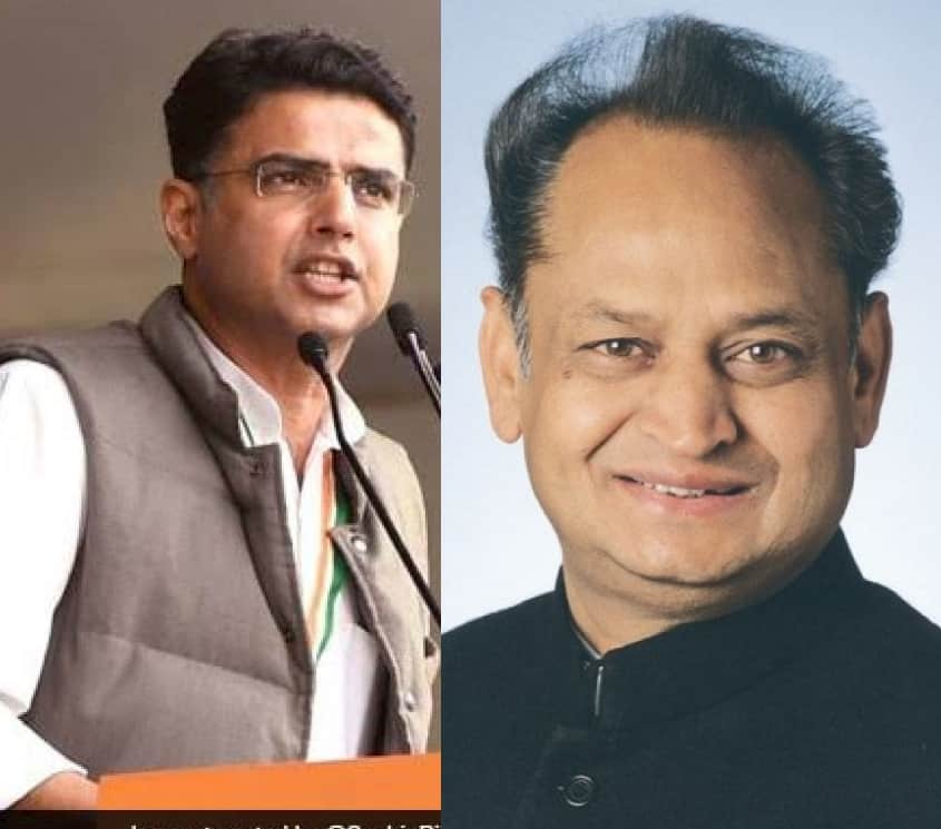 Rajasthan Political Crisis between Ashok Gehlot and Sachin Pilot