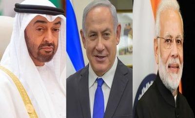 UAE Israel India