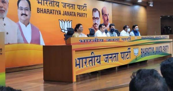Khusbhu Sundar Joins BJP