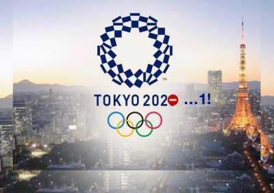 Olympics 2021