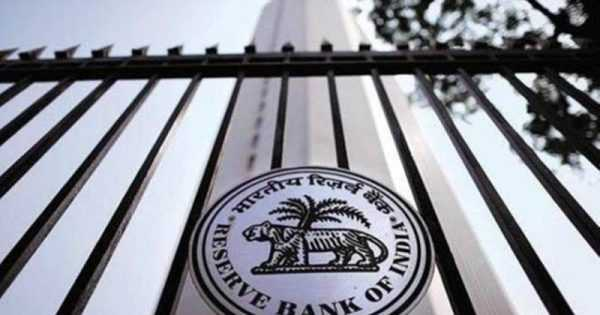 RBI rejects possibility of loan