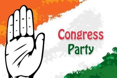 Congress Chooses Wrong Youth Leader
