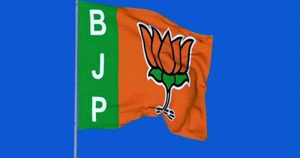 Assam BTC polls