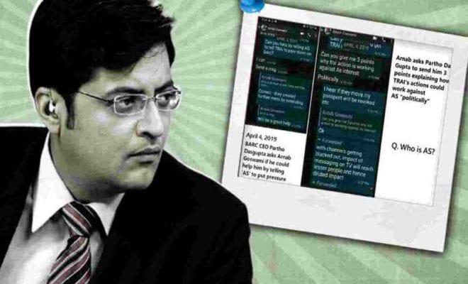 Arnab Goswami's WhatsApp leaks