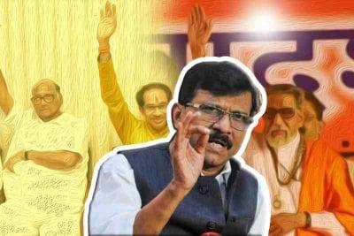 Shiv Sena MP