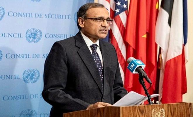Taliban Sanction Committee