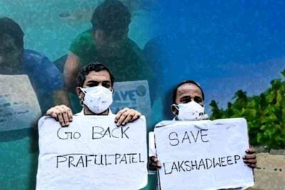 lakshadweep holds protest (1)