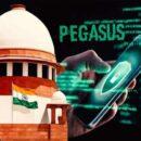 pegasus case supreme court