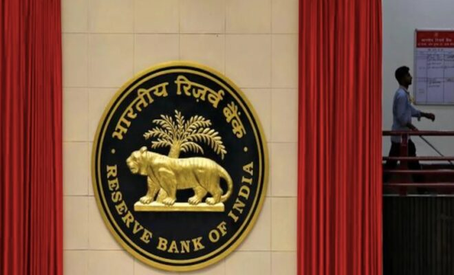 rbi likely to launch digital currency