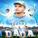 Luv Films announces Sourav Ganguly's biopic