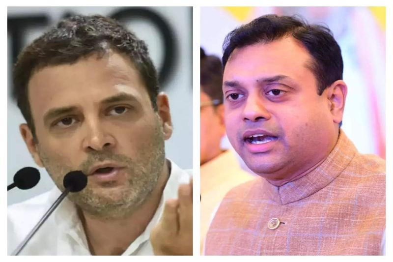 कांग्रेस से राहुल गांधी को भारतीय राजनीति की 'कोयल' के रूप में नामित किया जा रहा है