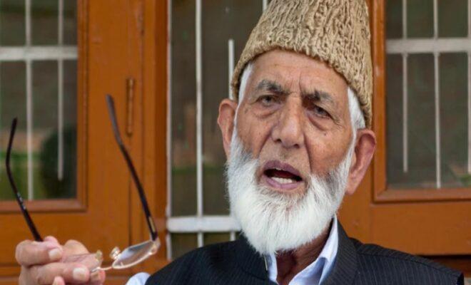syed ali shah geelani died